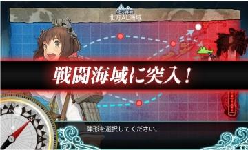2015-1216 3-5水雷編成ルート