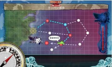 2016-0211 礼号作戦開始編成(カンパン湾)ルート