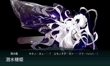 2016-0211 E-1潜水棲姫様