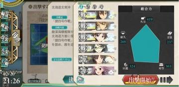 2016-0220 E-3出撃