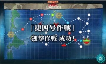 2016-0220 作戦完了1
