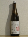 20150319_高野酒造02