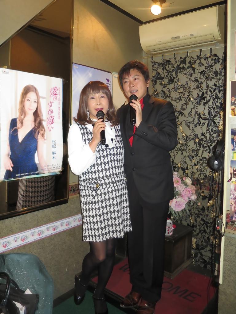 千鳥柄・歌手三国けんさんと(1)