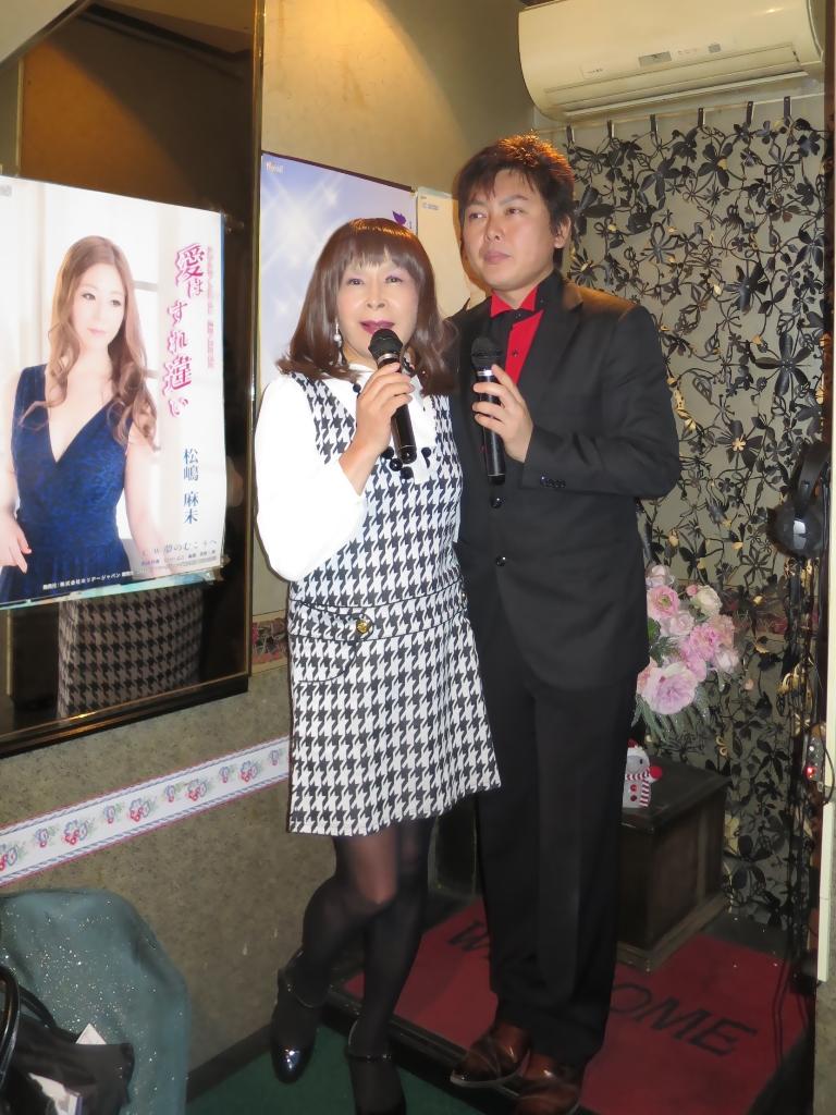 千鳥柄・歌手三国けんさんと(4)