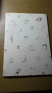単語ノート