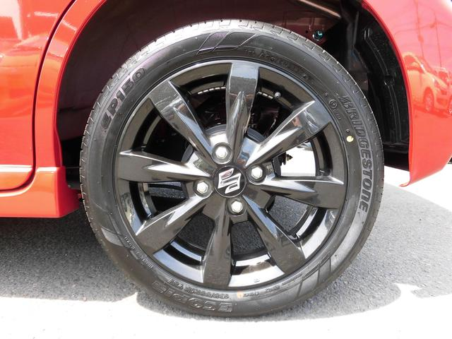 M32S_xs_limited (9)