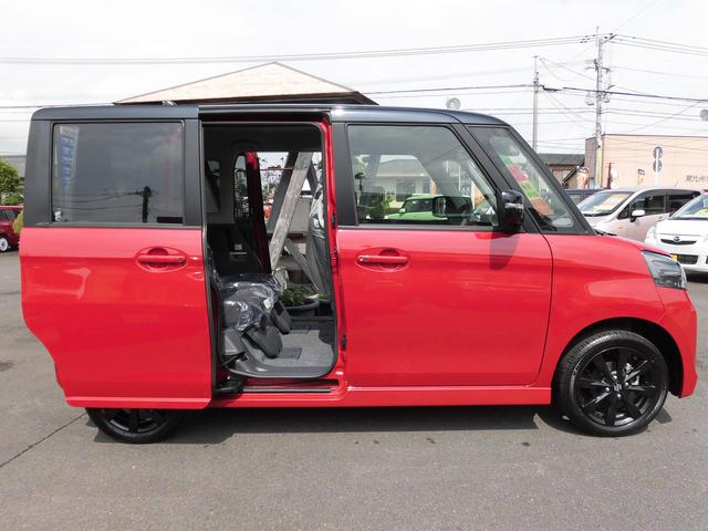 M32S_xs_limited (6)