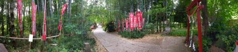 八重垣稲荷神社