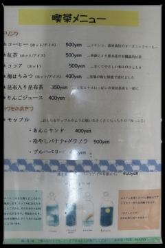 H28032015SASAYA.jpg