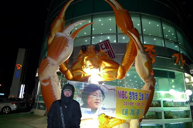 20160331ヨンドク港夜景2
