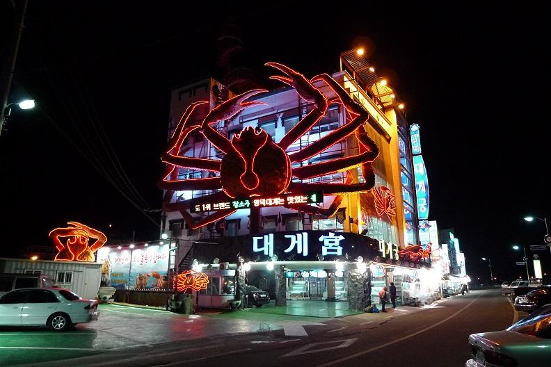 20160331ヨンドク港夜景