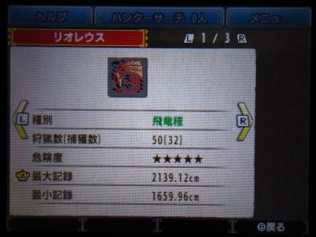 DSC01052_R.jpg