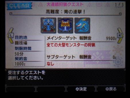 DSC01074_R.jpg