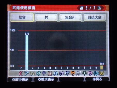 DSC01083_R.jpg