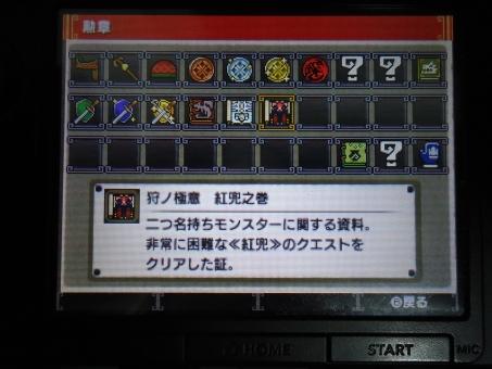 DSC01105_R.jpg