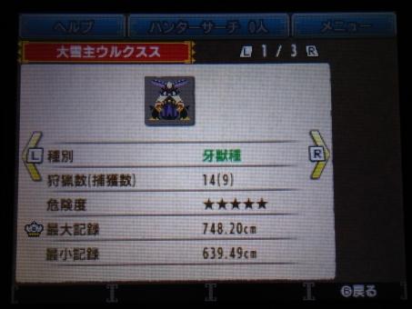 DSC01125_R.jpg