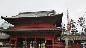 2016-03-20c.jpg