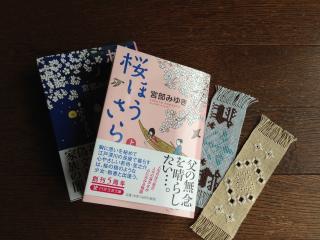 蜀咏悄_convert_20160106081739