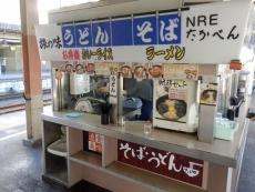 073_takaben02.jpg