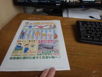 20160322_1043.jpg