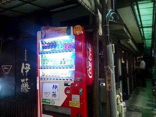 20150915伊藤(その4)