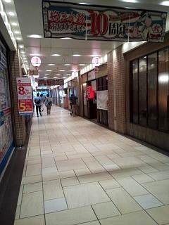 20150920高松へ(その1)