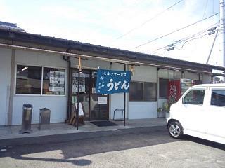 20150923馬淵製麺所(その1)