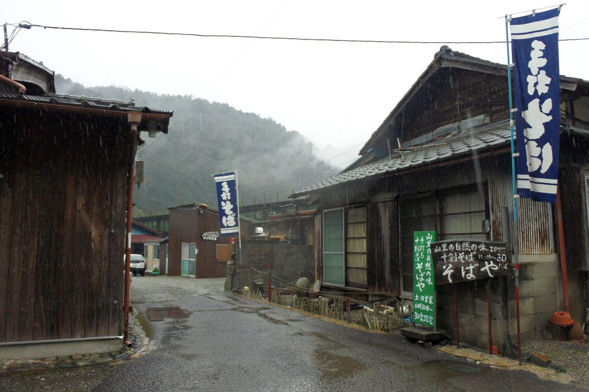soraumi2243.jpg