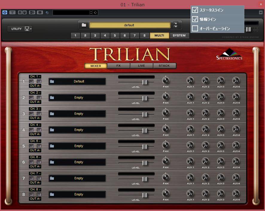 TRILIAN.png