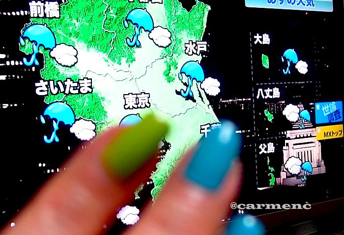 天気予報と爪