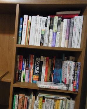 捨てた本棚