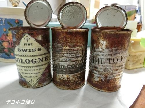 20151221 リメ缶1