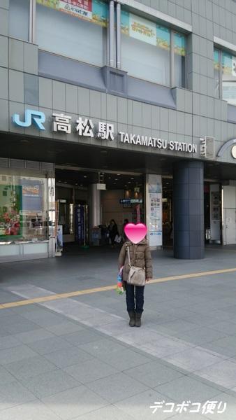 20160226 香川5