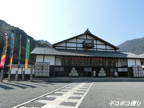 20160301 うどん8