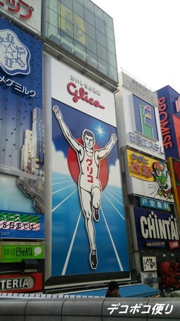 20160303 大阪の6