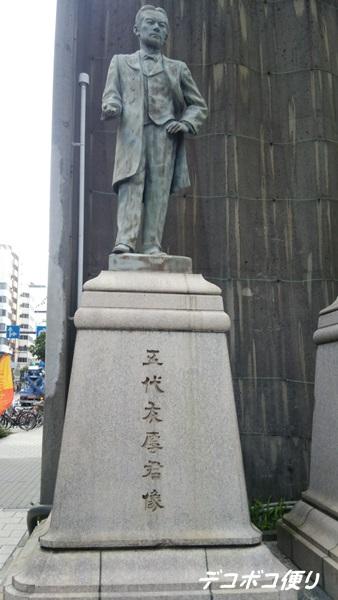 20160303 大阪の10