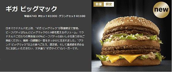 11_m.jpg