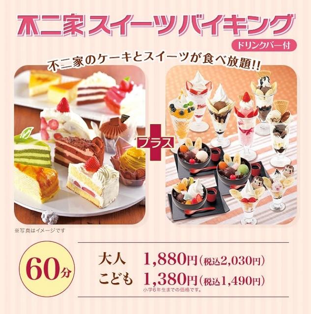 sweetsviking_boxtop.jpg