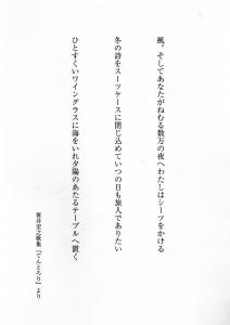 ほんのひとさじ【表紙】