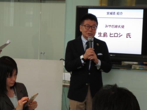 2016商談会生島ヒロシ