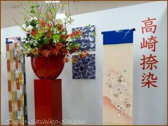 20160218  ぐんま  2  花の展覧会