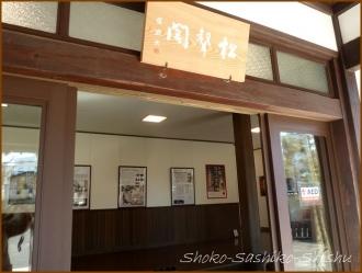 20160226  外観玄関  3 新江戸川公園