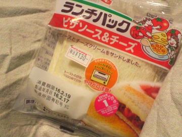 ピザソース&チーズ