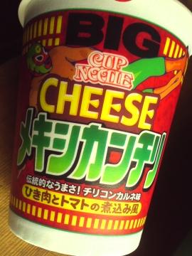 チーズメキシカンチリ