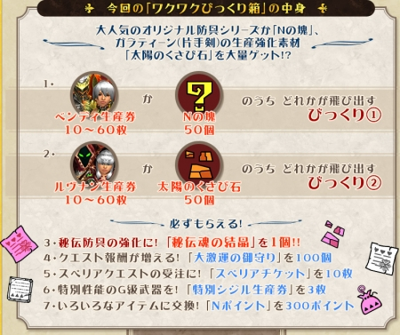 about_20160309155645796.jpg
