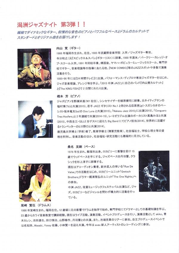 IMG_0002 のコピー