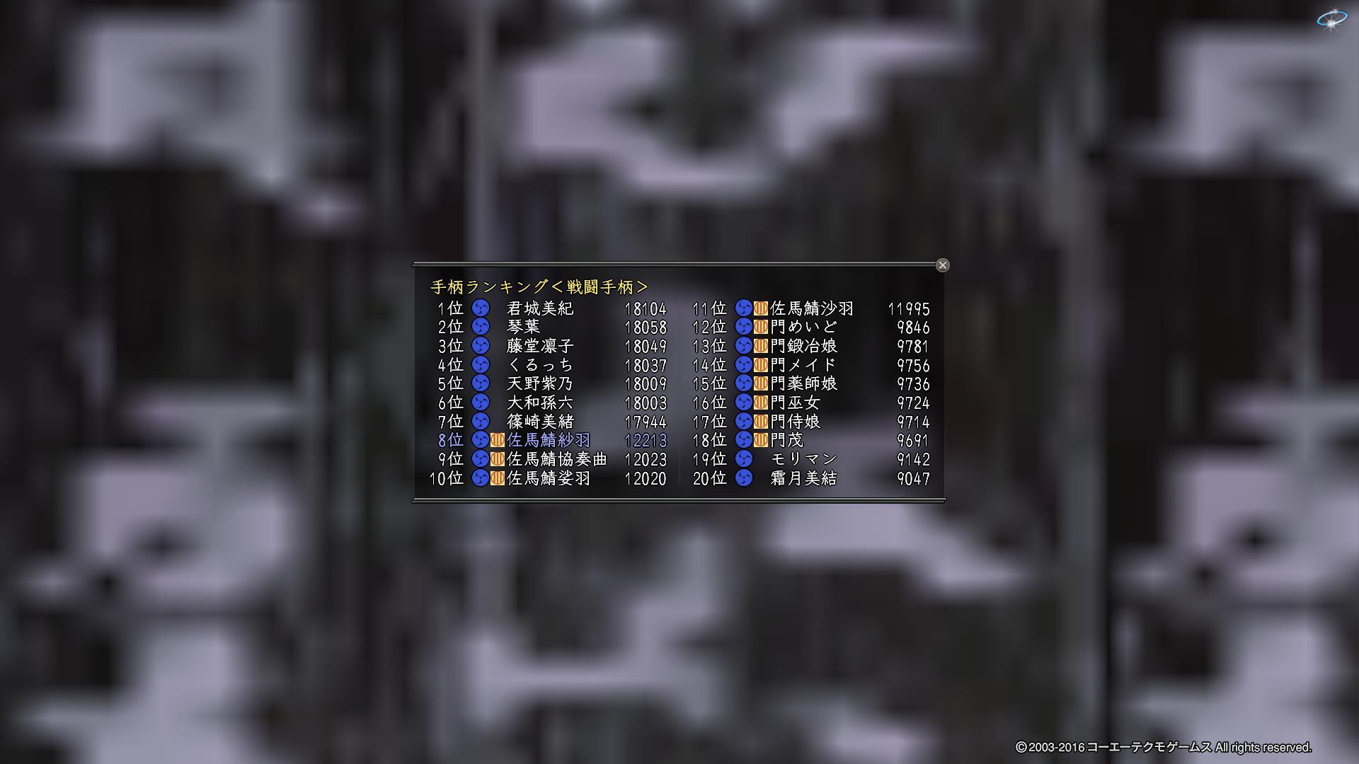 Nol16032003.jpg