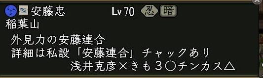 Nol16040302.jpg
