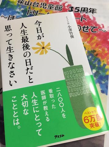 IMG_9098.jpg