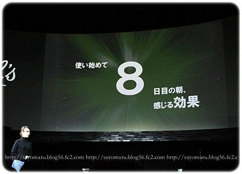 sayomaru16-182.jpg
